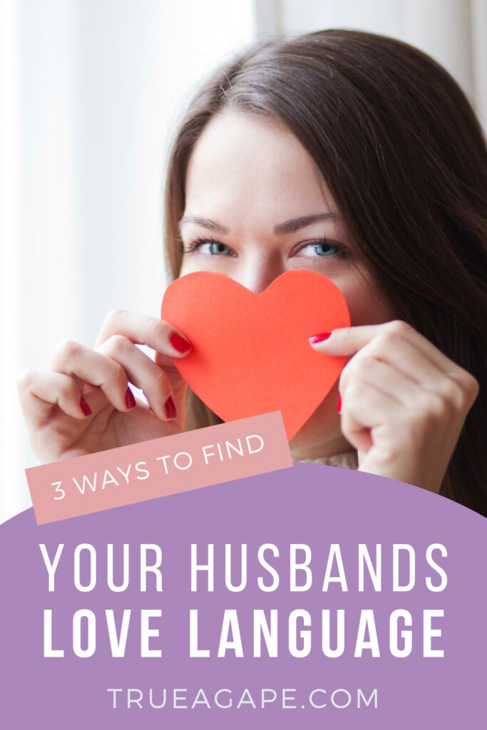 There are three ways to find out your husbands love language. Take a look and do one of them now! Find out your husband's love language today.